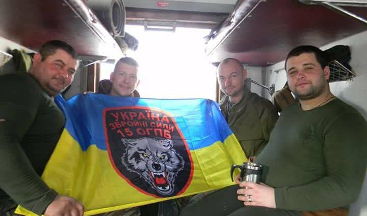 128 бригада в полном составе возвращается с АТО: Стали известны подробности