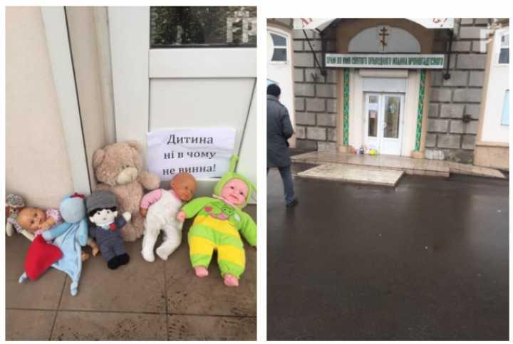 Кто запретил отпевать малыша в Запорожье: появились неожиданные подробности