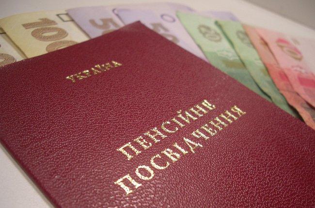 Потеря права получать пенсию: Как восстановить, и чего ждать украинцам