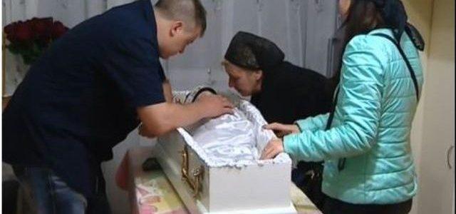На Киевщине мужчина изнасиловал, а потом избил 2-летнего мальчика: ребенок умер от шока