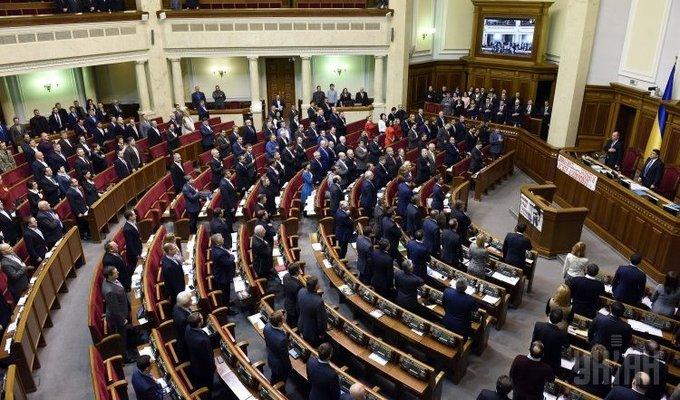 «После 20 лет брака»: Известная украинская нардепка развелась с мужем