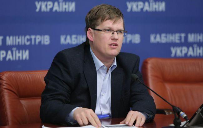 «Это персональные взносы людей…»: Розенко сделал новое заявление о выплате пенсий