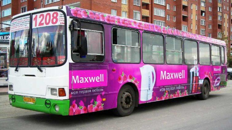 Виды рекламы в автобусах