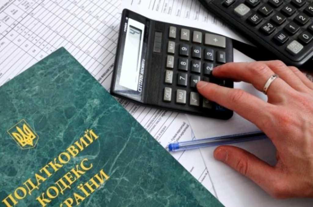 Кому и сколько платить: Как изменится система налогов в 2018-м