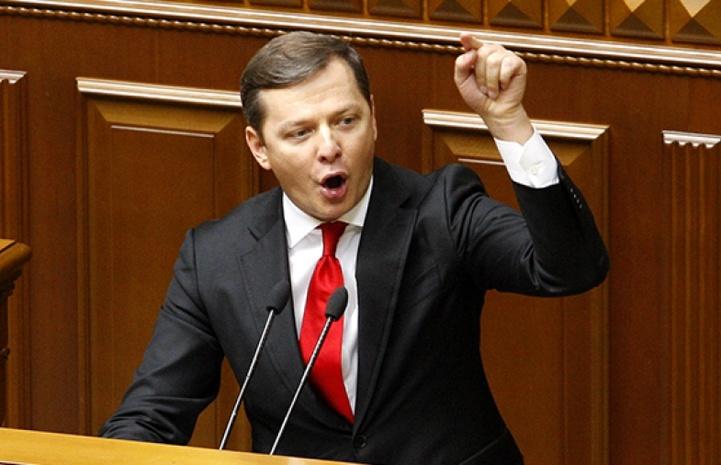 «Как же надо унижать Украину…»: Ляшко заявил об отставке