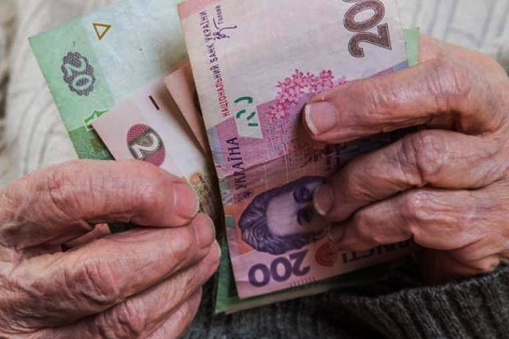 «Увеличится еще на 900 грн …» Кому и когда ждать новых прибавок