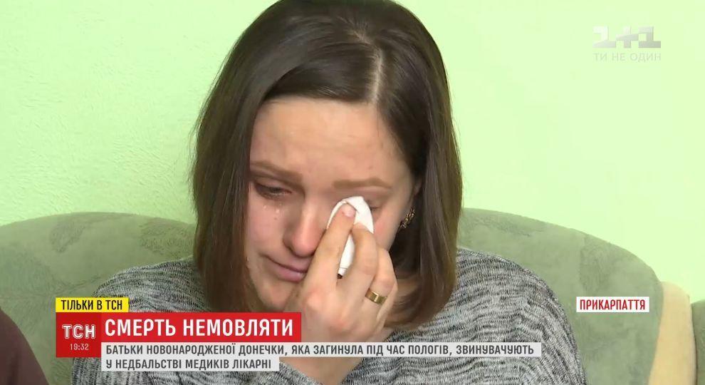 «Перевязали простынями, как канатами, и тянули»: На Прикарпатье врачи выжимали ребенка с роженицы, что привело к смерти младенца