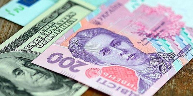 «Грусть и отчаяние»: Сообщили ошеломляющий прогноз курса валют на ближайшее время