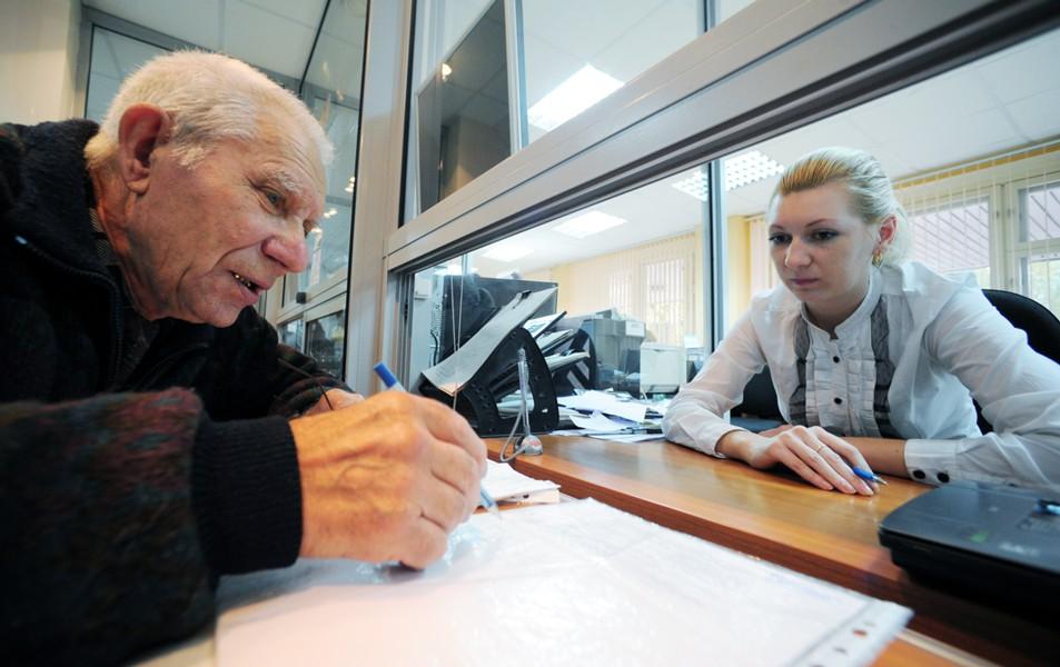 «Право досрочной пенсии получат такие категории…»: подробности нового законопроекта
