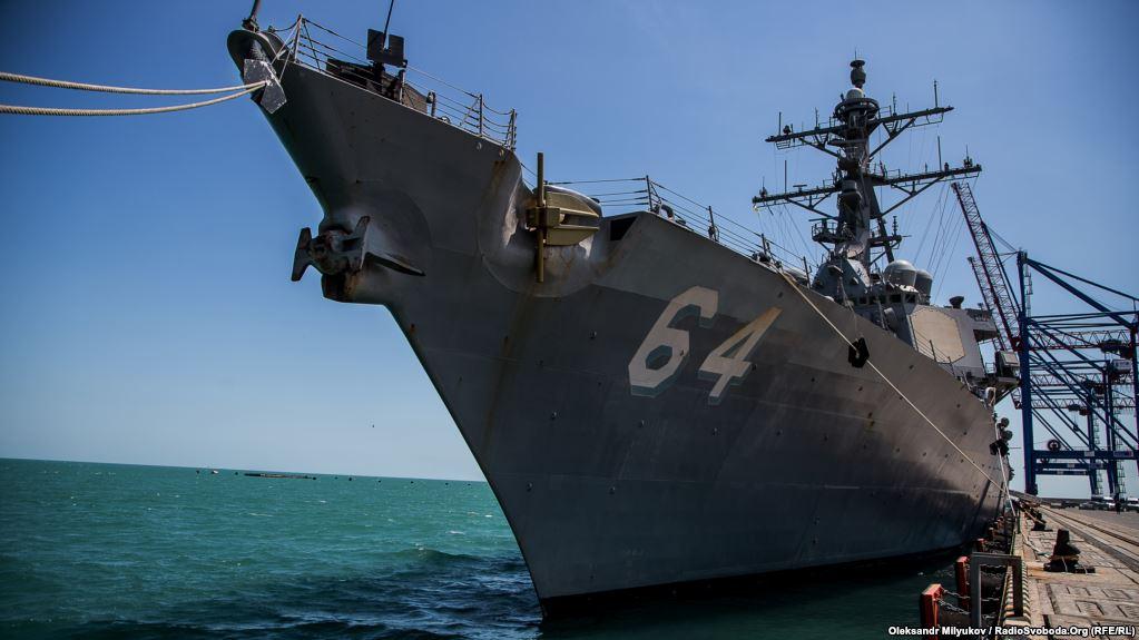 «Морская авиация Военно-морских сил Вооруженных сил и…»: Украина провела совместные учения с США