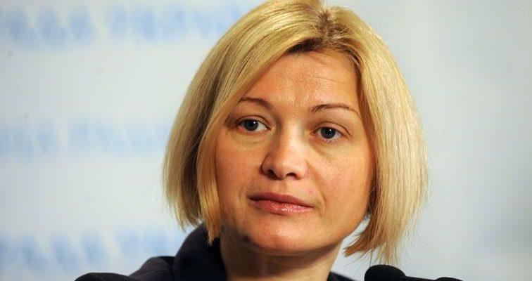 «Мама эльфов вместе с эльфами» Как Ирина Геращенко встретила Новый год и поздравила украинцев