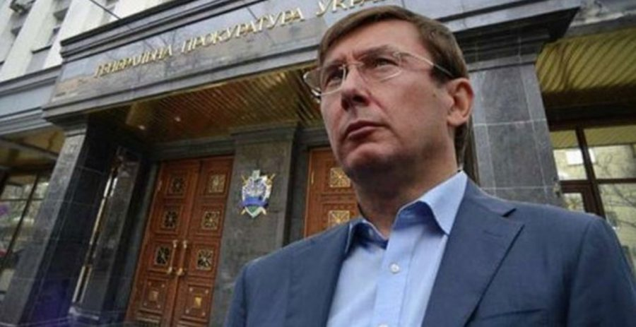 «Торгуется с Пукачем генпрокурор Юрий Луценко …»: убийце Гонгадзе хотят пересчитать срок «по закону Савченко»