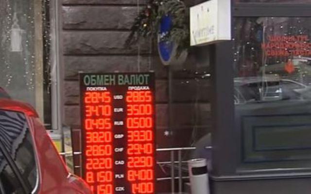 30 — 35 гривен за доллар и это еще не конец: Что ждать украинцам без транша МВФ