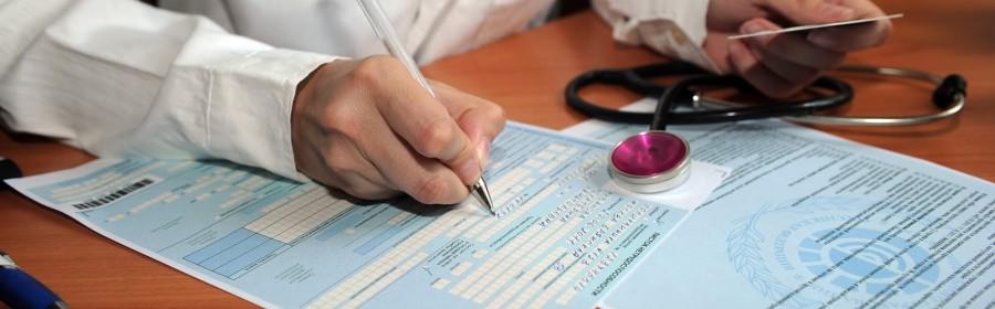«В Украине хотят отменить больничные…»: Нововведения, о которых вы должны знать, за взятку теперь не поболеешь