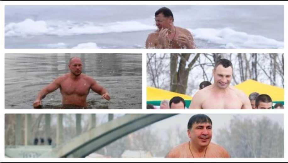 Ляшко чуть не остался без плавок, а Кива зарычал: Как политики отпраздновали Крещение