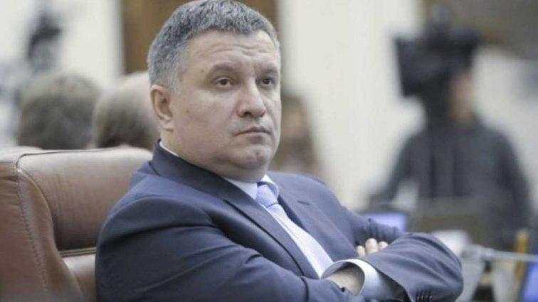 Аваков рассказал подробности: В Украине появится Полицейская академия