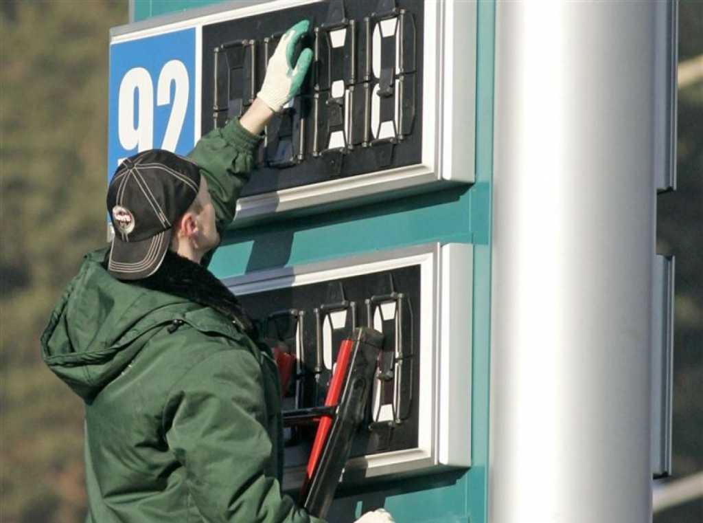 Вот что будет до конца января! Появилась ошеломляющая информация о скачке цен на топливо