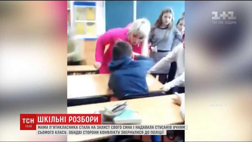 «Я тебя разорву» Мама школьника устроила обидчикам сына публичный самосуд (ВИДЕО)