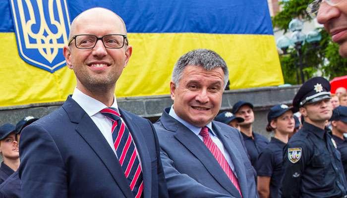 «Но потом их что-то победило»: Аваков и Яценюк не прибыли в прикарпатскую резиденцию президента