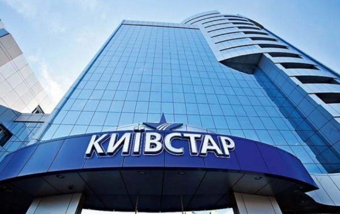 «Пришло около трех десятков полицейских»: В главном офисе «Киевстара» провели обыск