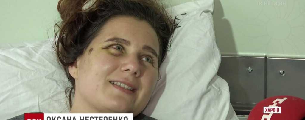 «День-два и …»: Стало известно в каком состоянии находится Жанна Власенко, которая во время беременности попала в харьковскую ДТП