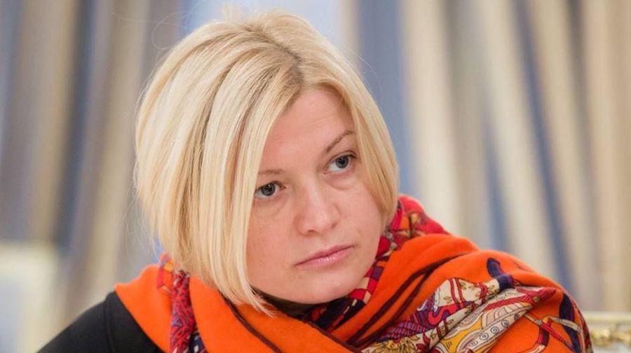Ирина Геращенко за решеткой: Нардеп показала неожиданное архивное фото
