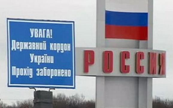 «Билет в один конец»: Украинцам стало опасно ездить в РФ
