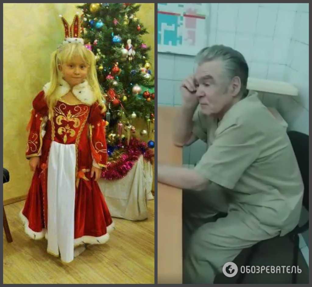«Сенсационный» ответ Супрун: Стали известны подробности скандала с пьяным хирургом в детской больнице под Киевом