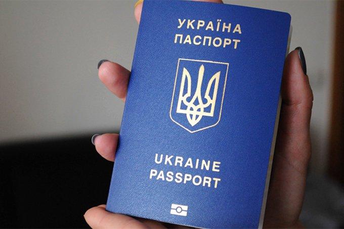 «Всех людей, которые получили…»: в Украине затеяли масштабную проверку паспортов