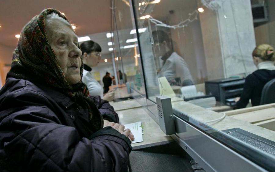 Без права на пенсию: Пенсионная реформа продолжает удивлять украинцев, новые детали