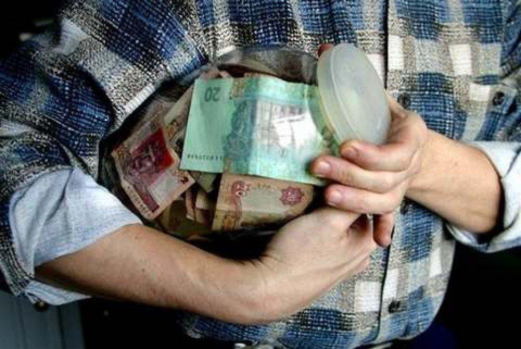 Мошенническая схема: Мужчина обманул закарпатку более чем на 1,6 млн. грн