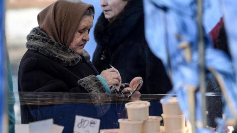 «Не за горами!»: Когда минималка в Украине будет 4200