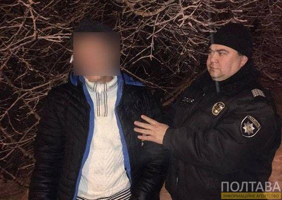«Держится рукой за перила моста и…»: полицейские спасли самоубийцу