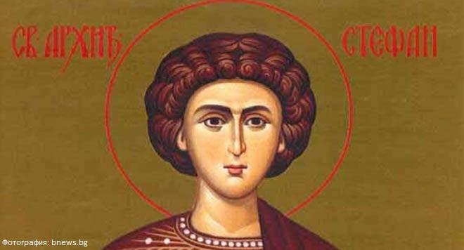 «Его имя стоит на первом месте»: 9 января — память святого первомученика Стефана, вот что нельзя делать