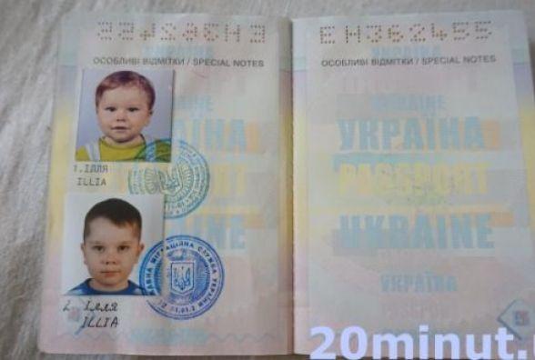 Дети, вписанные в загранпаспорт родителей, не смогут пересекать границу: Стали известны подробности