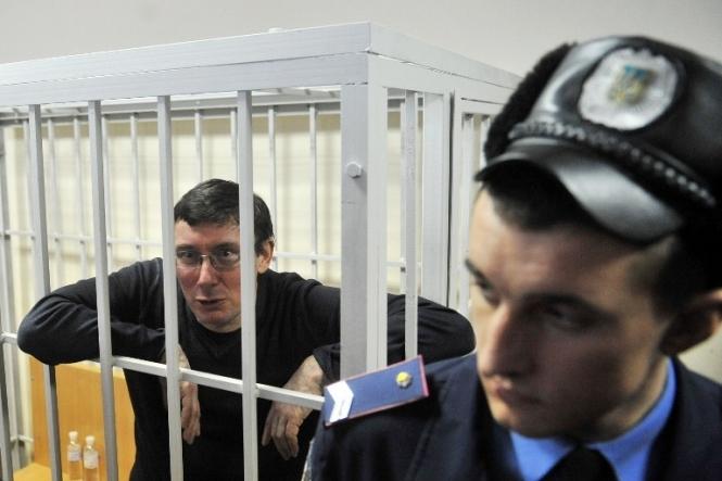 Стало известно, что случилось с прокурором, который в свое время посадил Луценко