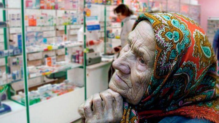 Уже завтра подорожают самые необходимые медицинские препараты: весь список лекарств и цен на них