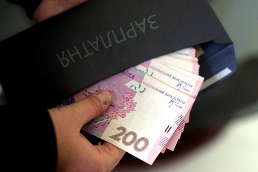 «Прибавки вырастут на 20%»: Еще одна категория украинцев получит повышение зарплаты. Что нужно знать