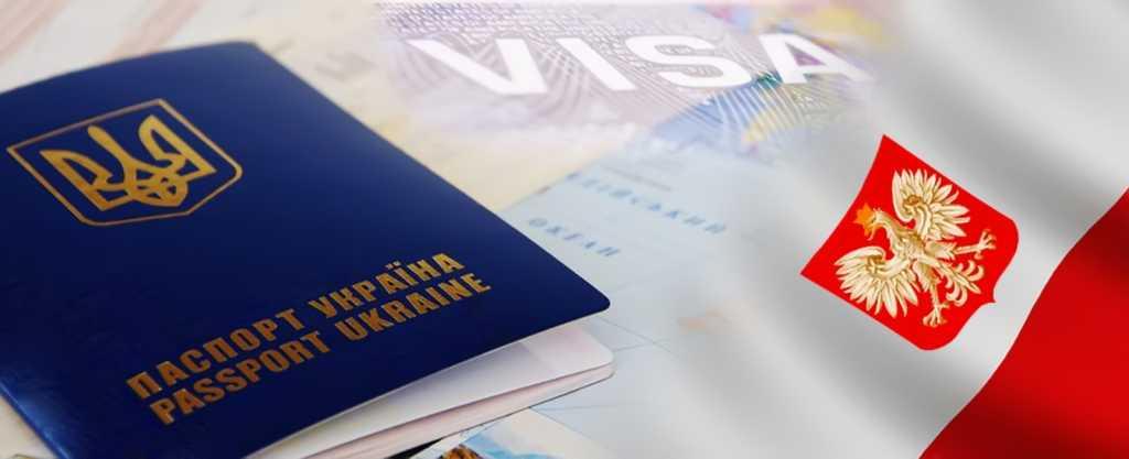 «Приглашение за деньги и …»: Новые правила трудоустройства для украинских трудовых мигрантов в Польше