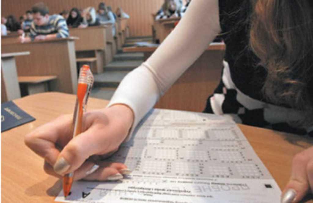 ВНО-2018: Министерство образования презентовало нововведение. Что нужно знать