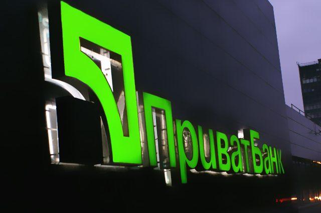 Ваш банковский счет может быть в опасности! В ПриватБанке начали блокировать счета некоторых жителей Украины