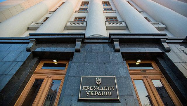 «Готовится захват Администрации Президента»: Известный журналист на всю Украину рассказал ошеломляющую информацию