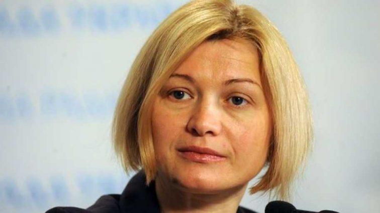 «Матерятся, угрожают проломить нам головы …»: Ирина Геращенко рассказала страшные подробности Революции достоинства