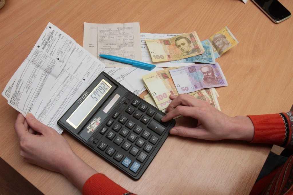 С 1 апреля! Новый порядок начисления субсидий. Все, что нужно знать