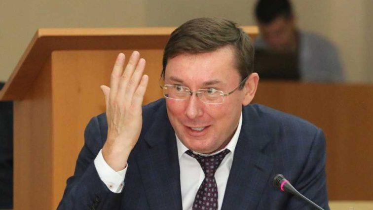 «Открыто заявил президенту»: СМИ сообщили о желании Луценко стать премьером