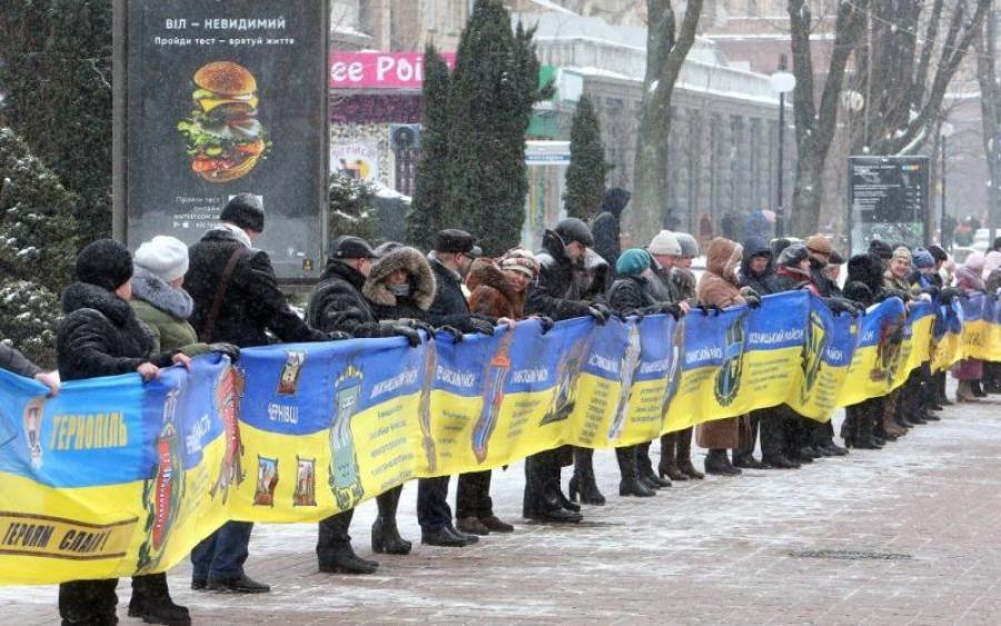 «Изменить название на …»: В Украине может «исчезнуть» область, узнайте подробности