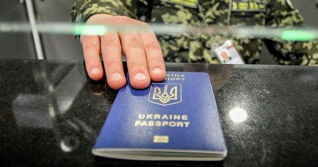 Паспорт нужно менять уже сейчас: Юрист дала неожиданное объяснение