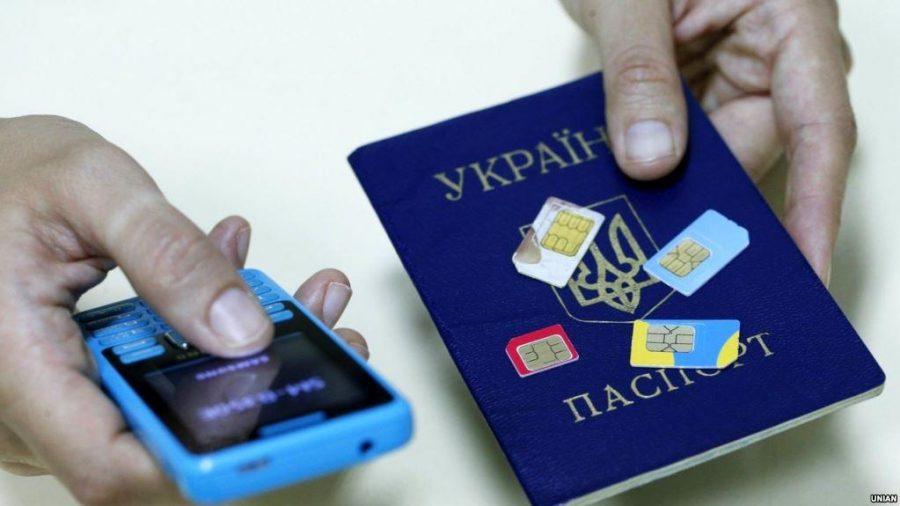 Покупка и регистрация Sim-карты только по паспорту: Как это повлияет на рядового украинца