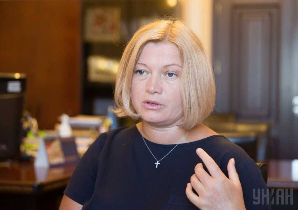 «Она у вас очень хорошая …»: Геращенко «поскандалила» с депутатом, вмешался Гройсман