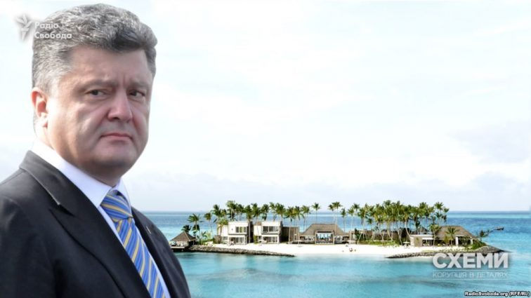 «За отдых Порошенко заплатил Пинчук …»: Стали известны неожиданные подробности скандального отдыха президента